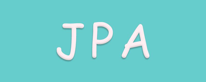 JPA(5)之完成增删改查操作