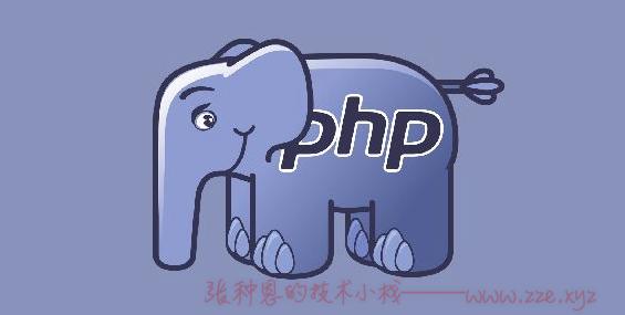 PHP保存Session到Redis